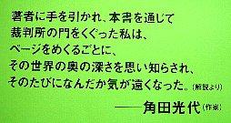 a0094526_6384367.jpg