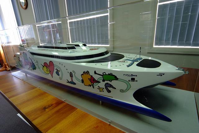 スクープ映像 世界最速フェリーボートタスマニアから日本参上2_f0050534_19205498.jpg