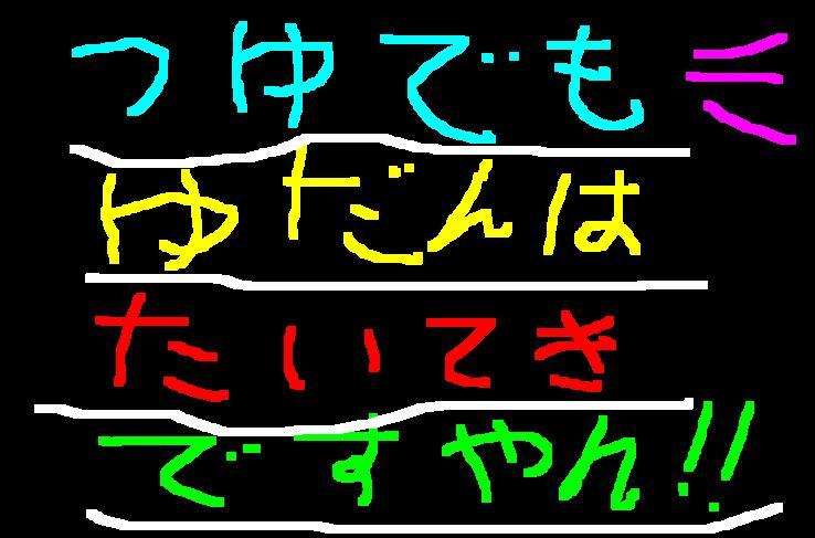 f0056935_19492725.jpg