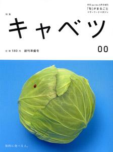 a0040942_2011499.jpg