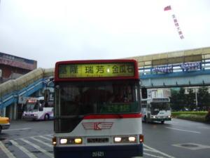 5月13日九分行きバス