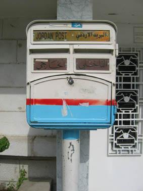 郵便ポストフェチ_f0135457_21423384.jpg