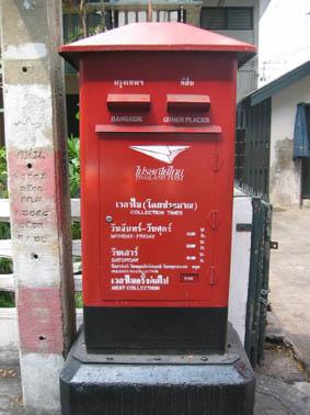 郵便ポストフェチ_f0135457_2142449.jpg
