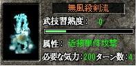 c0107459_23454749.jpg