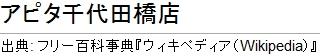 f0022660_21135744.jpg
