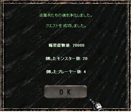 f0140764_0113927.jpg