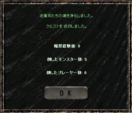 f0140764_0121367.jpg
