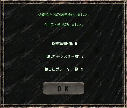 f0140764_21484126.jpg