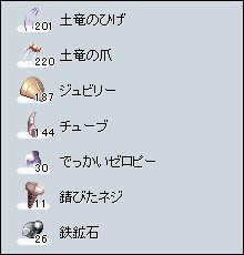 e0115871_203093.jpg