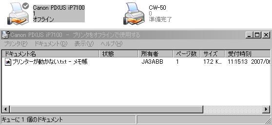 f0070279_11244994.jpg