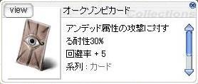 f0045494_10144656.jpg