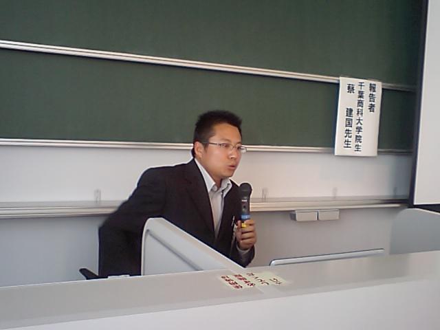 中国経済学会第6回大会の中国人留学生報告者_d0027795_1359152.jpg