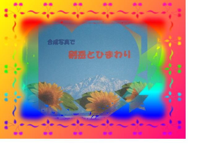 c0101496_2138979.jpg