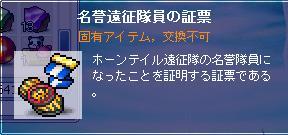 f0127202_22502335.jpg