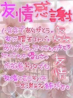 e0121704_0465525.jpg