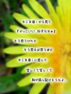 e0121704_0521728.jpg