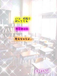 e0121704_0522721.jpg