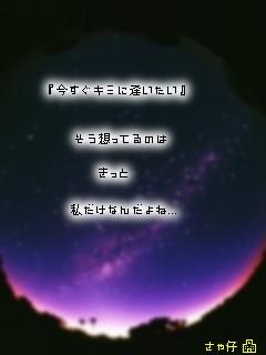 e0121704_052335.jpg
