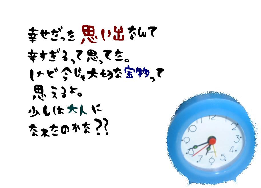 e0121704_0524161.jpg