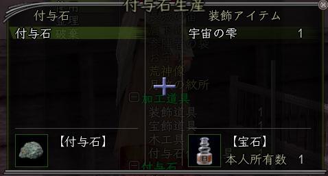 c0050609_237022.jpg