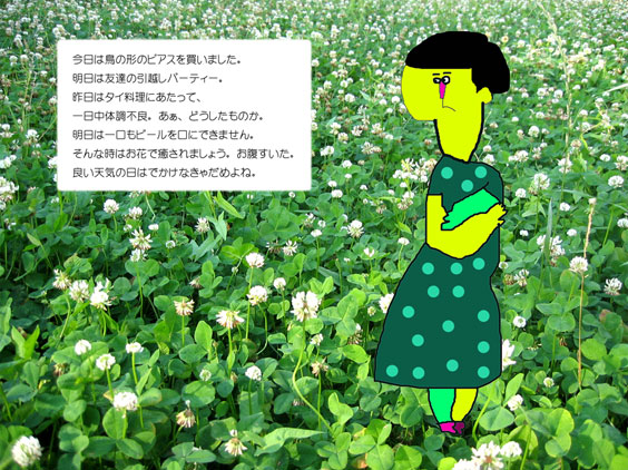 e0023512_058546.jpg