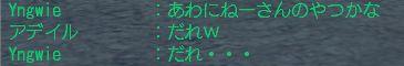 c0124516_23514238.jpg