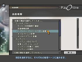 d0039216_12493477.jpg