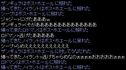 c0106921_13483555.jpg