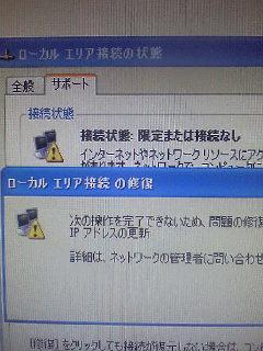 b0029435_2254318.jpg