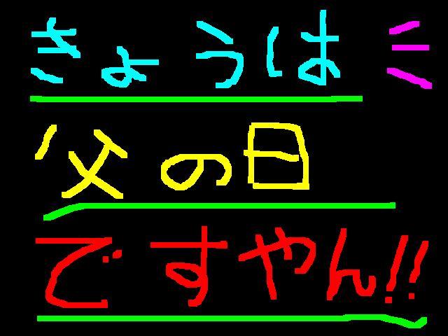 f0056935_19124695.jpg