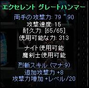 f0044936_6182770.jpg
