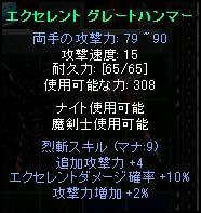 f0044936_6183527.jpg