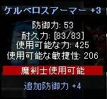 f0044936_6184189.jpg
