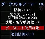 f0044936_618487.jpg