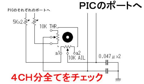 d0067943_1855453.jpg