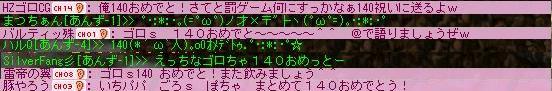 d0113249_10122334.jpg