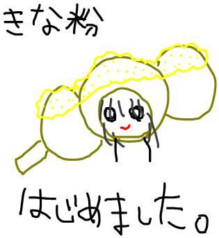 f0119553_18161145.jpg