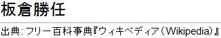 f0022660_18541822.jpg