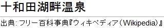 f0022660_1885439.jpg