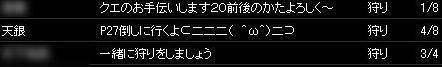 f0120661_12451792.jpg