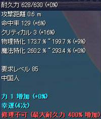f0120661_12504541.jpg