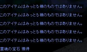 f0140764_161169.jpg