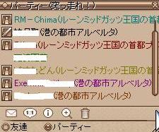 b0051472_22325429.jpg