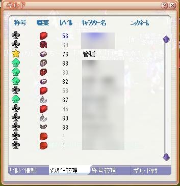 a0064274_22152594.jpg
