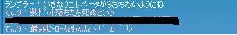 c0078796_19164937.jpg