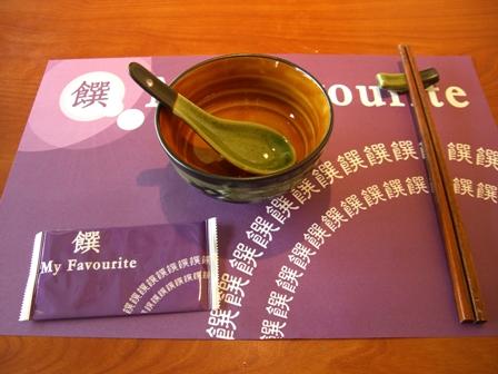 香港旅日記14 心経簡林とランチ_f0059796_23124464.jpg