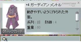 b0107404_23575210.jpg