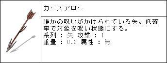 e0115011_384645.jpg