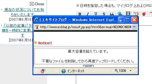 b0019313_2043485.jpg