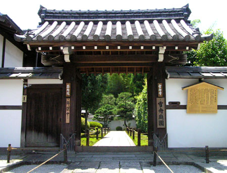 芬陀院(ふんだいん) 東福寺_e0048413_21401531.jpg